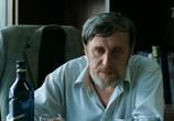 Сцена из фильма Легенды о Круге (2013) Легенды о Круге сцена 5
