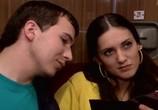 Сцена из фильма Одна семья (2009) Одна семья сцена 4