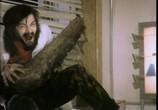 Скриншот фильма Монстры (1993) Монстры сцена 3
