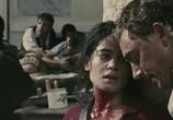 Сцена из фильма Иерусалим / O Jerusalem (2006) Иерусалим сцена 6