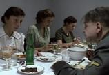 Кадр с фильма Бункер торрент 0971 любовник 0