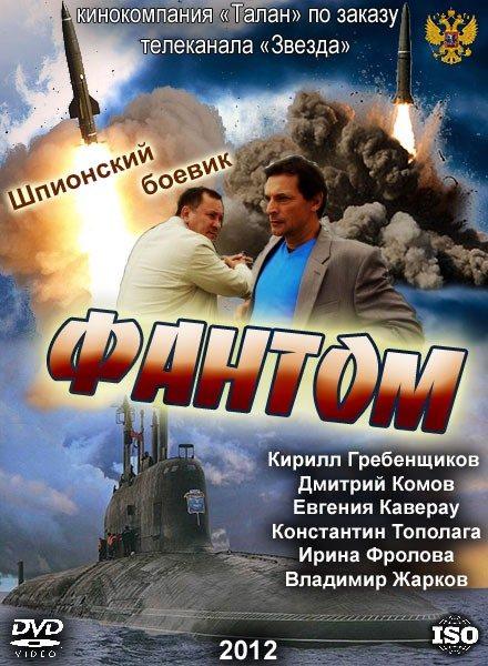 скачать русские комедии фильмы 2015
