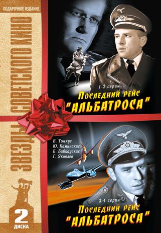 Человек не сдаётся 1960 военная драма ссср hd p50 youtube.