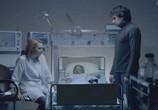 Сцена из фильма Возмездие (2011) Возмездие сцена 3