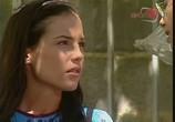 Сцена из фильма Мои три сестры / Mis 3 hermanas (2000)