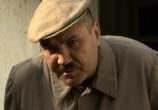 Сцена из фильма Крест в круге (2009) Крест в круге сцена 1