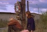 Сцена из фильма Американка (1997) Американка сцена 3