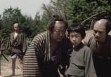 Кадр изо фильма Затоiчи торрент 07411 люди 0