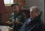 Сцена из фильма Время жестоких (2004) Время жестоких сцена 2