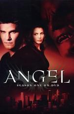 Ангел / Angel (1999)
