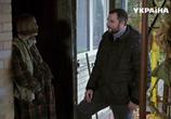 Сцена из фильма Агенты справедливости (2016)