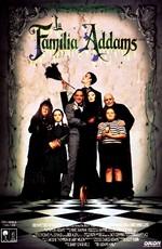Семейка Аддамс / The Addams Family (1991)