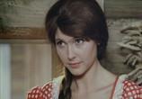 Сцена из фильма Афоня (1975) Афоня