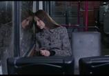 Сцена из фильма Желание (2009) Желание сцена 6