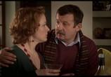Сцена из фильма Желание (2009) Желание сцена 3