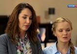 Сцена из фильма Особый случай (2013) Особый случай сцена 3