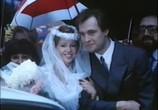 Сцена из фильма Прикосновение (1992) Прикосновение VHSRip сцена 1