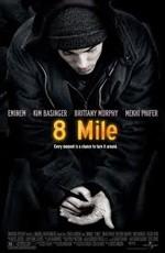 Постер к фильму 8 миля