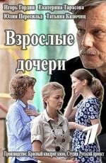 Русские комедийные сериалы Смотреть онлайн или