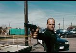 Кадр изо фильма Адреналин 0: Высокое драматичность торрент 02984 сцена 0
