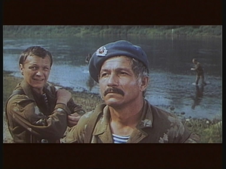 В зоне особого внимания (1977) - смотреть онлайн