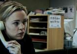 Сцена из фильма WAZ: Камера пыток / W Delta Z (2008)