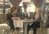Скриншот фильма Папа напрокат (2008) Папа напрокат