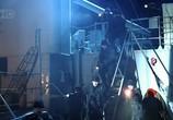 Сцена из фильма Предел / Threshold (2005) Предел сцена 2