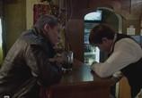 Скриншот фильма Чужой район (2012) Чужой район сцена 6