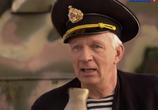 Сцена из фильма Пончик Люся (2011)