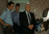 Сцена из фильма Ворошиловский стрелок (1999) Ворошиловский стрелок сцена 1