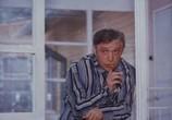 Сцена из фильма Где это видано, где это слыхано (1973) Где это видано, где это слыхано сцена 5