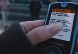 Скриншот фильма Письмо счастья / Chain Letter (2010) Письмо счастья сцена 3