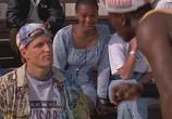 Сцена из фильма Белые люди не умеют прыгать / White Men Can't Jump (1992) Белые не умеют прыгать