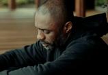 Сцена из фильма Идрис Эльба: боец / Idris Elba: Fighter (2017)