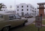 Сцена из фильма Вечерняя звезда / The Evening Star (1996)