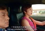 Сцена из фильма Кровоточащая сталь / Ji qi zhi xue (2017) Кровоточащая сталь сцена 3