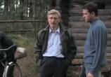 Сцена из фильма Медвежий угол (2010)