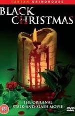 Черное рождество / Black Christmas (1974)