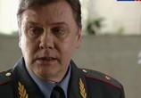 Сцена из фильма Принцип Хабарова (2013) Принцип Хабарова сцена 4