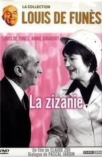 Скачать фильмы Луи Де Фюнеса через торрент