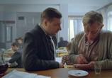 Кадр изо фильма Оттепель торрент 053218 люди 0