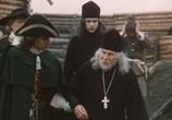 Сцена из фильма Россия молодая (1981) Россия молодая