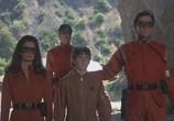 Сцена из фильма Знак победы / V - victory (1983)