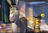 Скриншот фильма Шрэк Третий / Shrek the Third (2007) Шрэк Третий