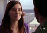 Сцена из фильма Дорогой доктор / Royal Pains (2009) Доктор дорогих домов (Пациент всегда прав) сцена 4