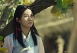 Сцена из фильма Зеркало ведьмы / Manyeobogam (2016) Зеркало ведьмы сцена 3