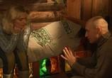 Скриншот фильма Четвертое желание (2003) Четвертое желание сцена 4