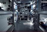 Скриншот фильма Европа / Europa Report (2013)