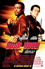 Час вершина 0 / Rush Hour 0 (2007)
